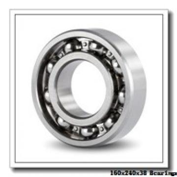 Loyal 7032 ATBP4 angular contact ball bearings